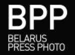 BPP Пресс-фото Беларуси